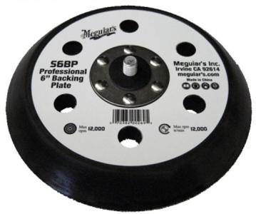Meguiar's  S6BP Professional 6'' Backing Plate
