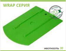 Ракель эргономичный 30 М2 мягкий зеленый 4